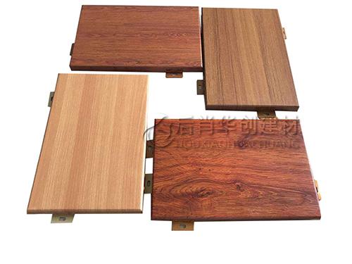 什么是木纹转印铝板