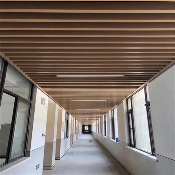 <strong>多种类型的铝天花板吊顶,你知道的有几种?</strong>